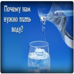 Статьи о воде