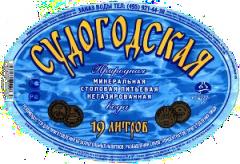Вода Судогодская питьевая